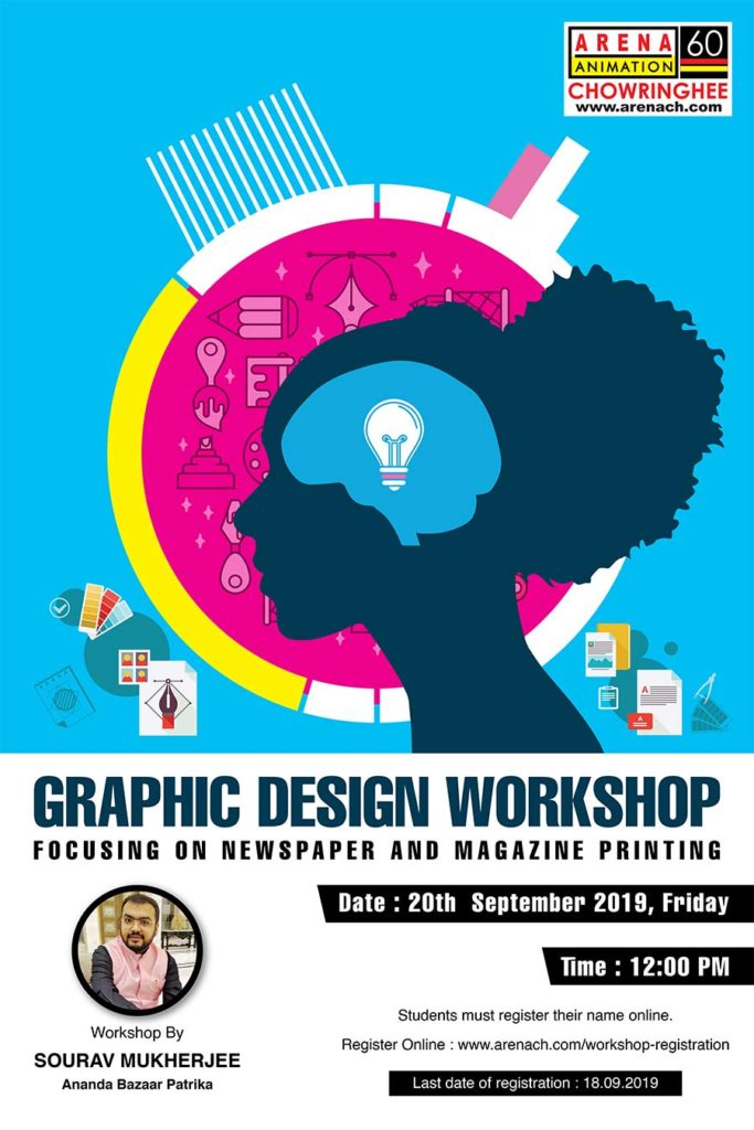 graphic_design_workshop_poster